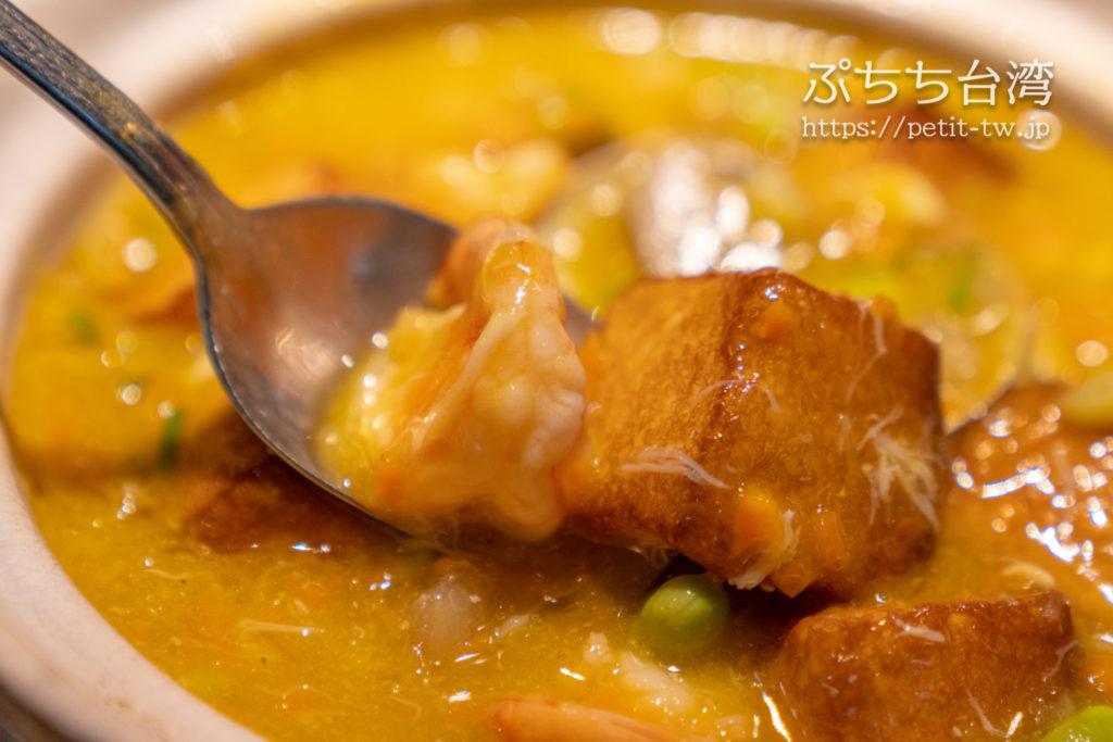 杭州小籠湯包民生東路店の蟹のたまごスープ