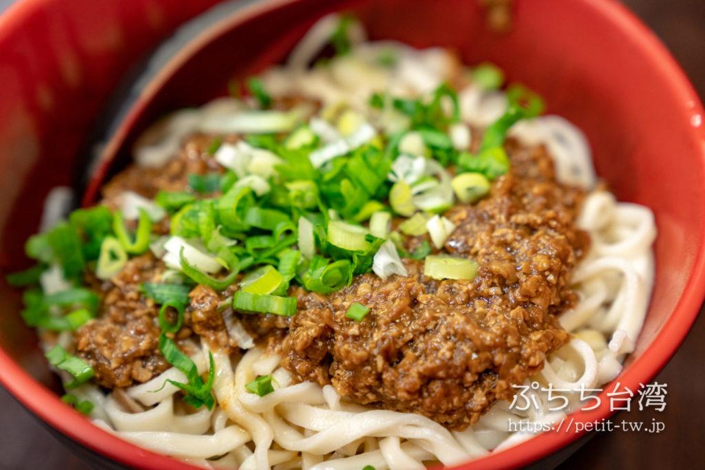 飄香牛肉面の牛肉麺