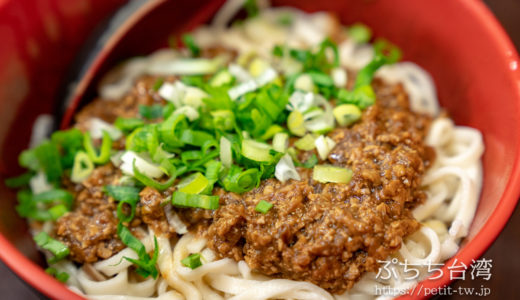 飄香牛肉麺 寧夏夜市近くのローカル牛肉麺(台北)