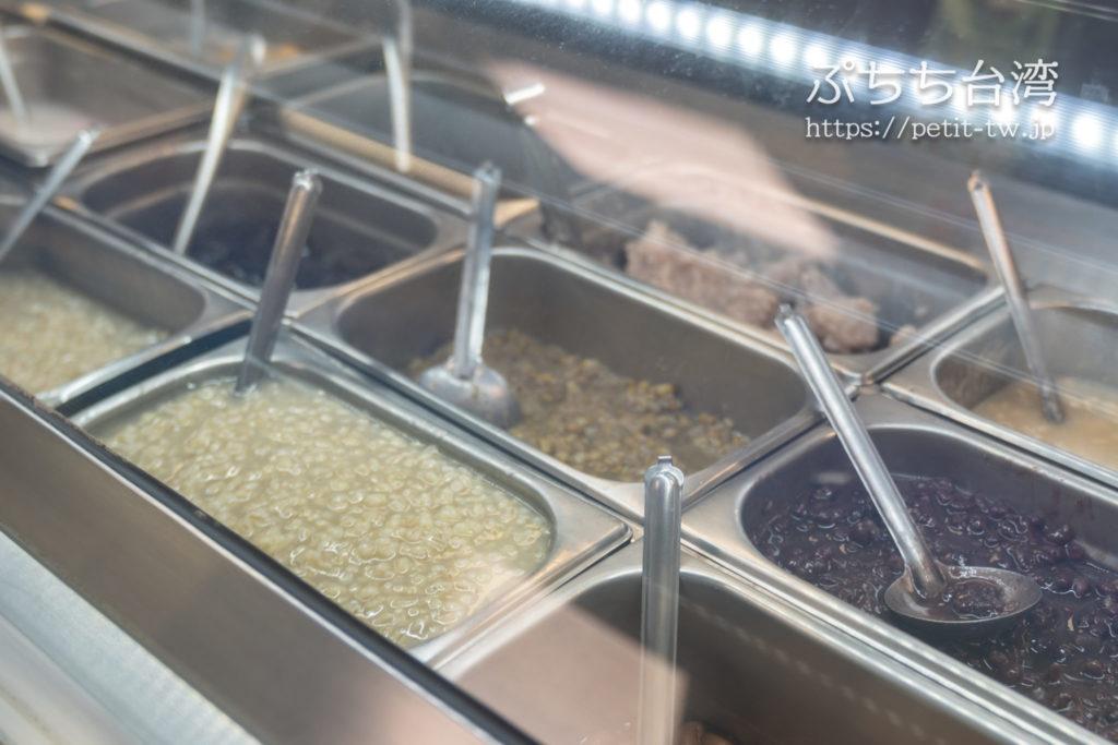 豆花荘の寧夏店のトッピング