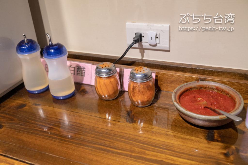 林東芳牛肉麺の店内
