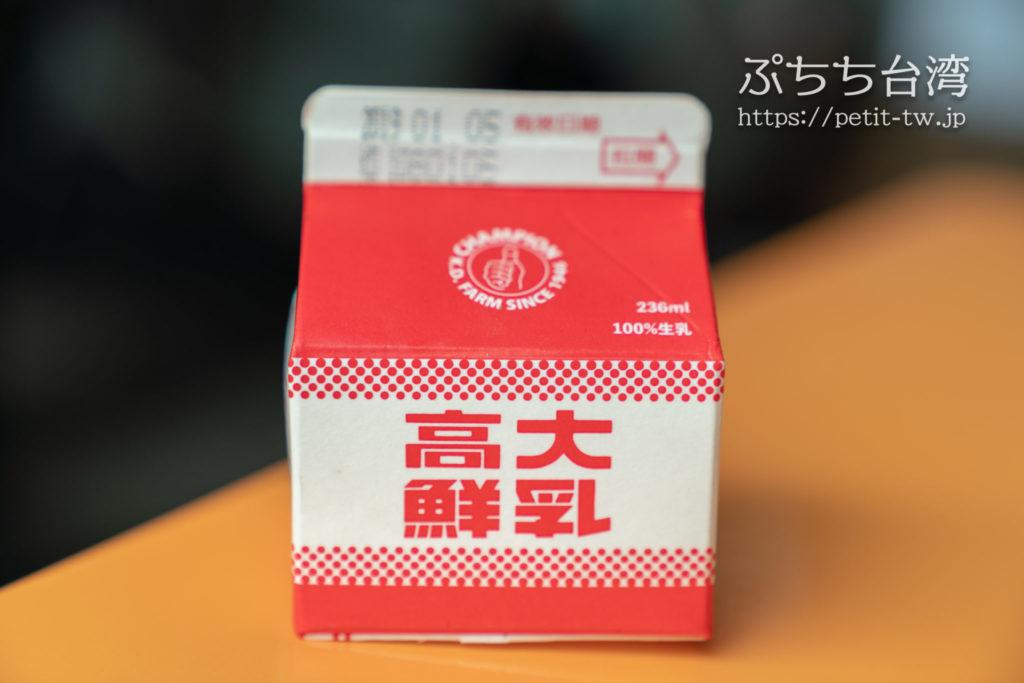 可蜜達Comida炭烤吐司の牛乳