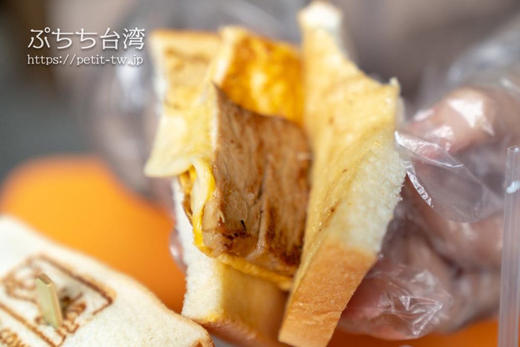 可蜜達Comida炭烤吐司のトースト