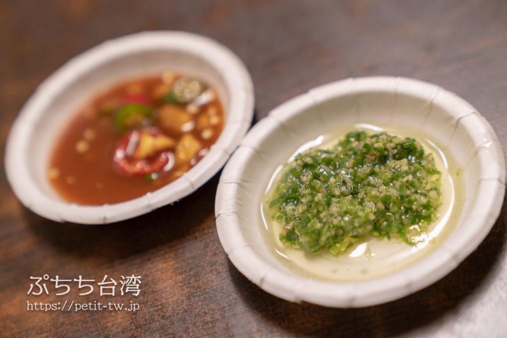 慶城海南鶏飯のチキンライスのたれ