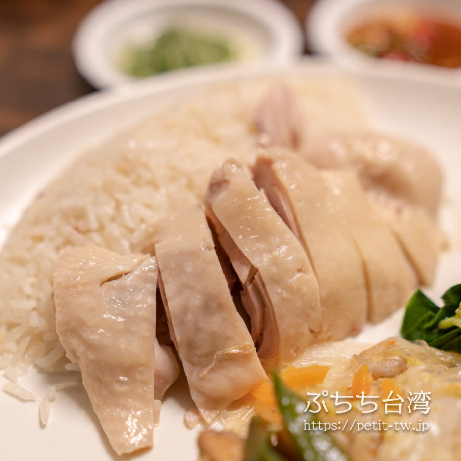 慶城海南鶏飯のチキンライス