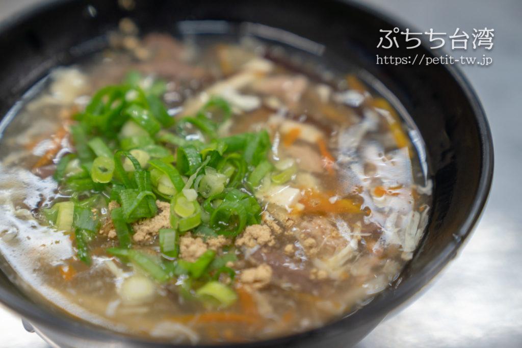 正好鮮肉小籠湯包のサンラータン