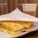 Mr.Lin's Sandwichのフレンチトーストサンドイッチ