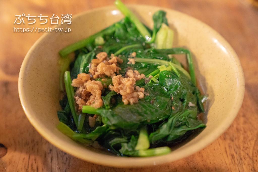 晴光意麺の茹で野菜
