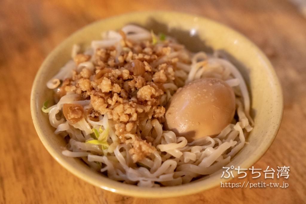 晴光意麺の意麺