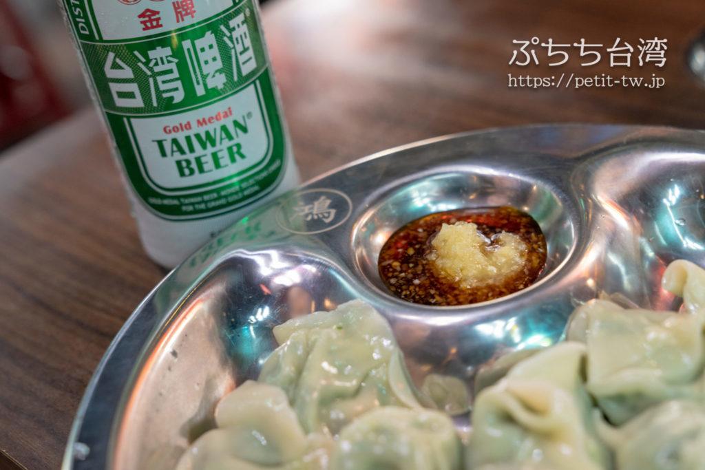 鴻水餃牛肉麵のたれ
