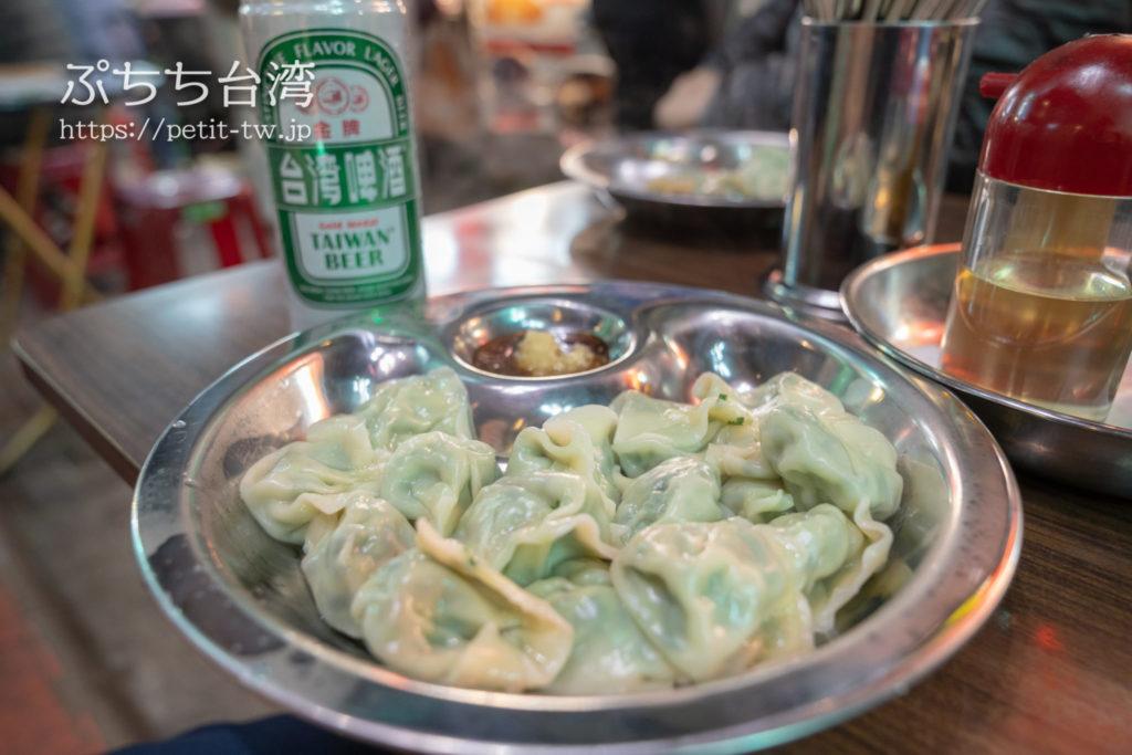 鴻水餃牛肉麵のニラ水餃子