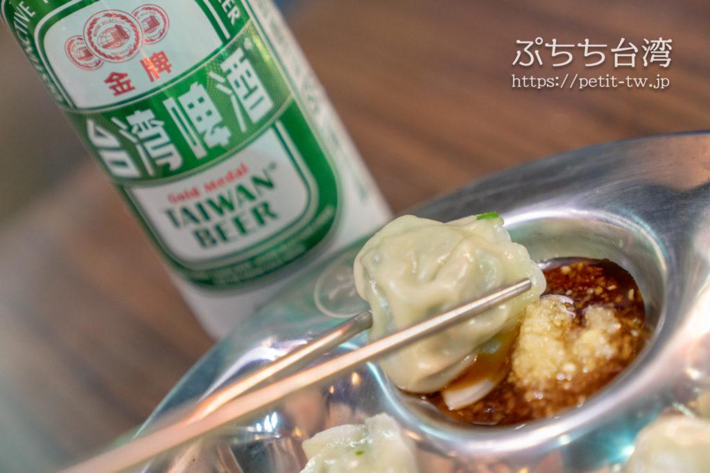 鴻水餃牛肉麵の水餃子