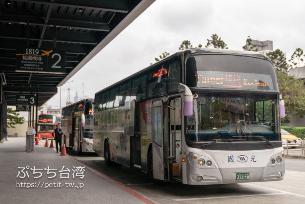 國光客運 台北駅前