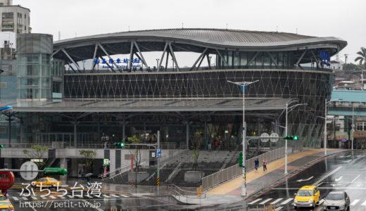 台湾鉄道 基隆駅