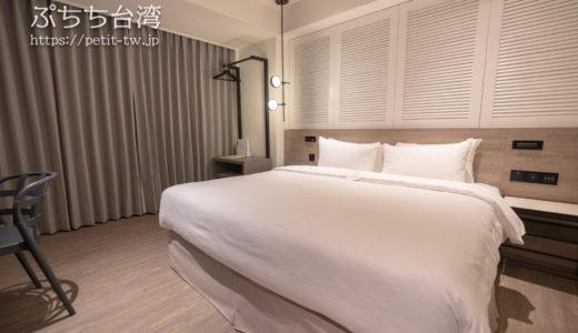 キービーホテル宿泊記|Keebe Hotel(基隆)