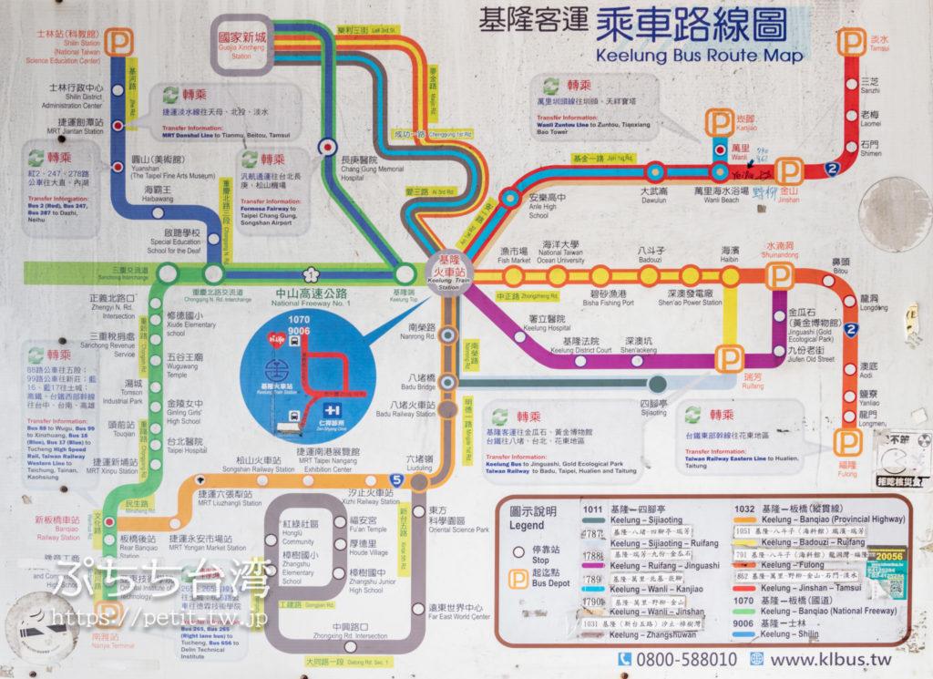 基隆客運バス 乗車路線図