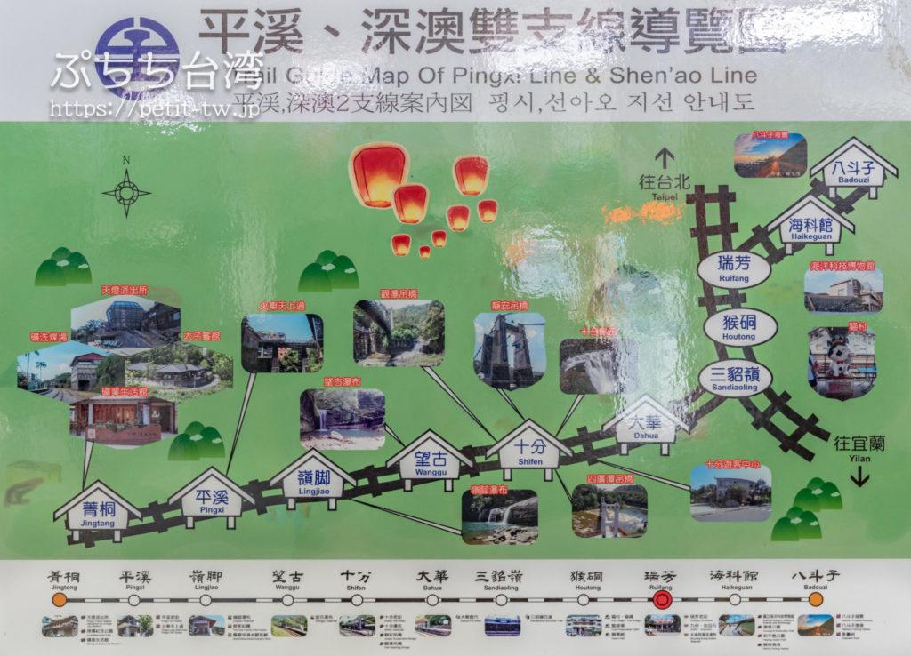 平渓線の路線図