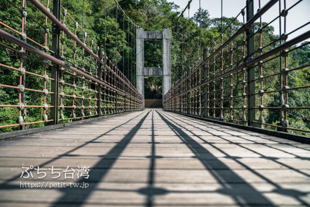 十分瀑布の吊り橋