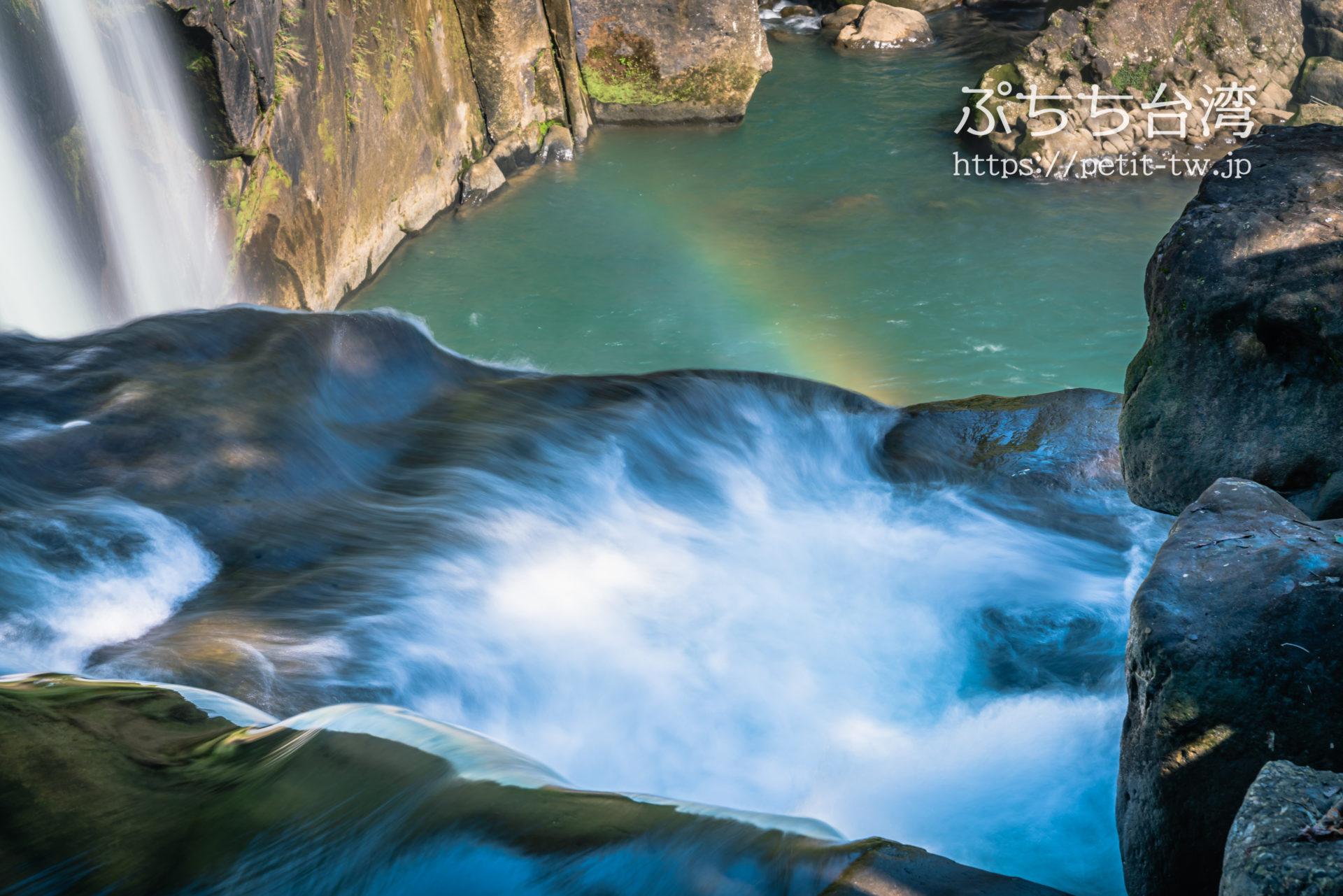十分瀑布の虹