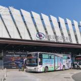 國光客運の台北駅