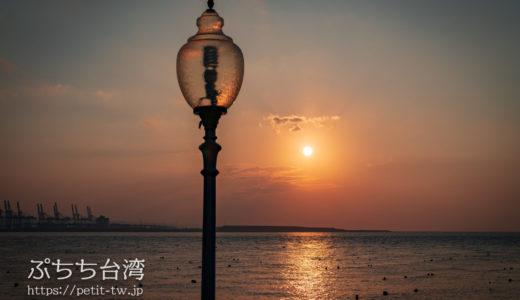 淡水の漁人碼頭から望むノスタルジックな夕日