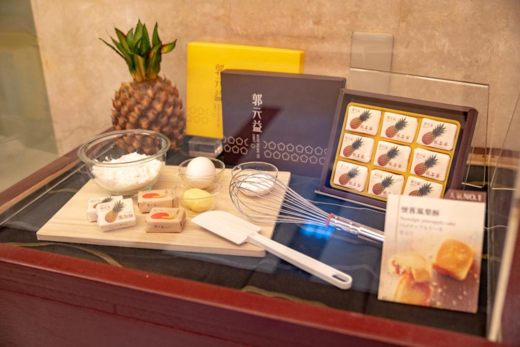 台北のパイナップケーキ手作り体験教室