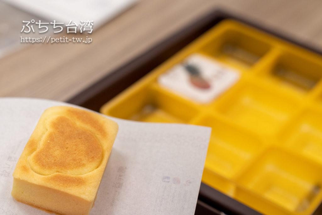 台北の郭元益のパイナップルケーキ