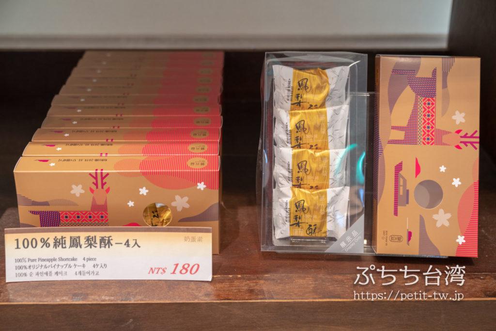 台北の郭元益のお菓子