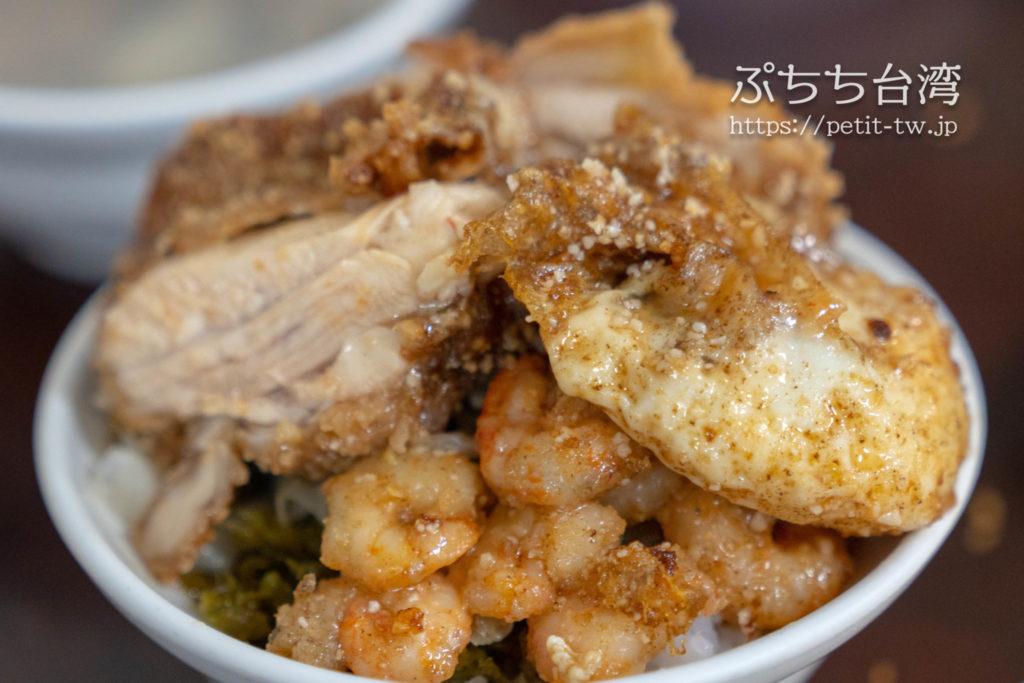 天天鮮排骨飯の鶏腿蝦仁飯