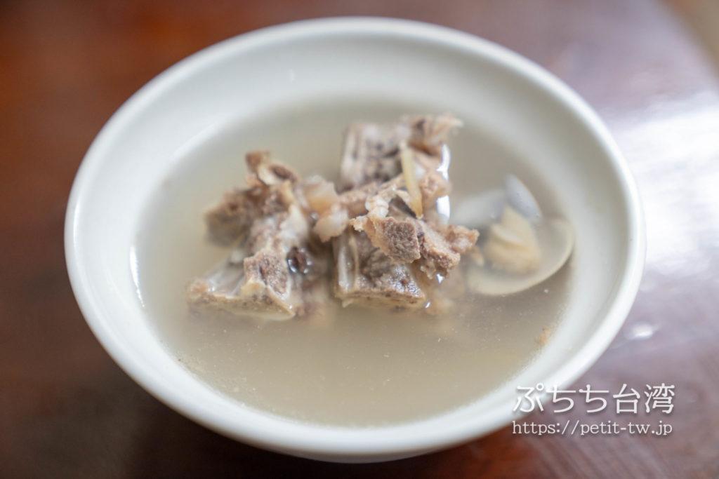 天天鮮排骨飯の牛テールスープ