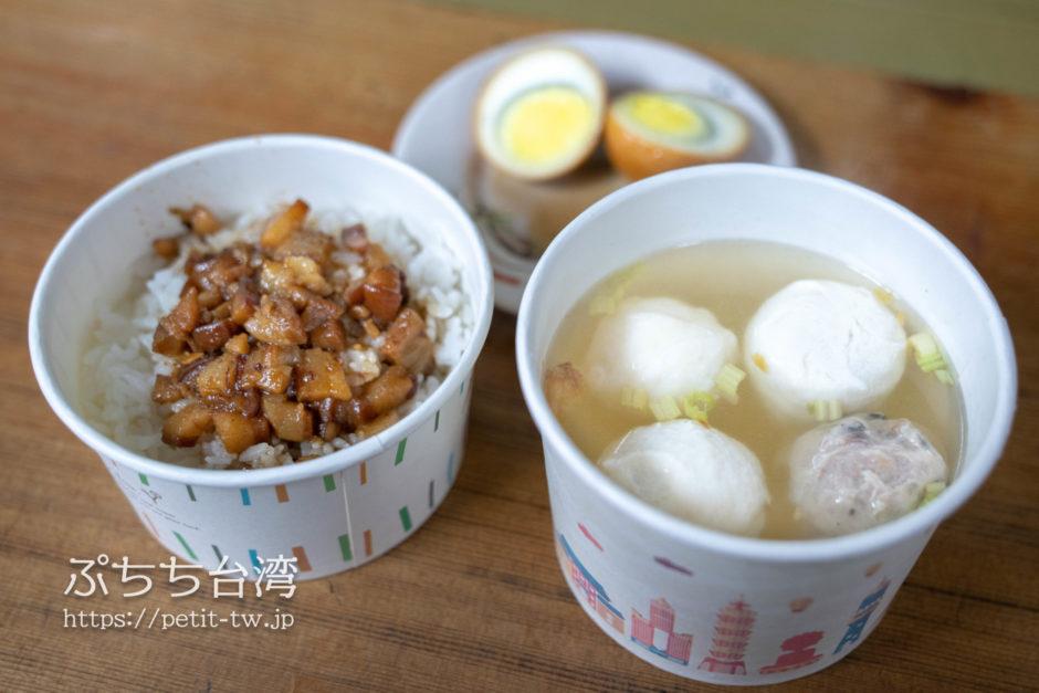 張記伝統魚丸の魚つみれと魯肉飯