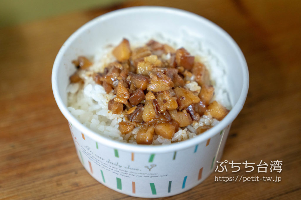張記伝統魚丸の魯肉飯