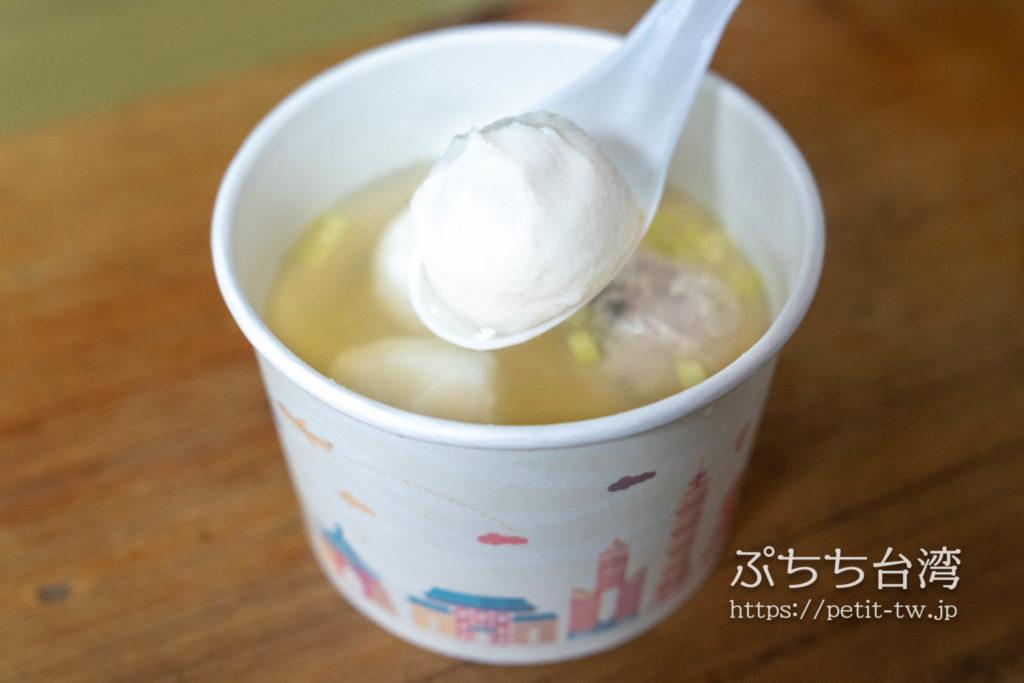 張記伝統魚丸の魚つみれスープ