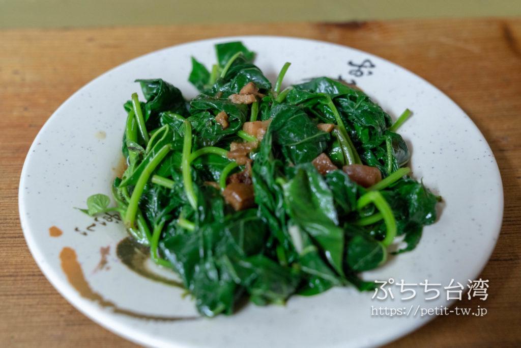 張記伝統魚丸の茹で青菜