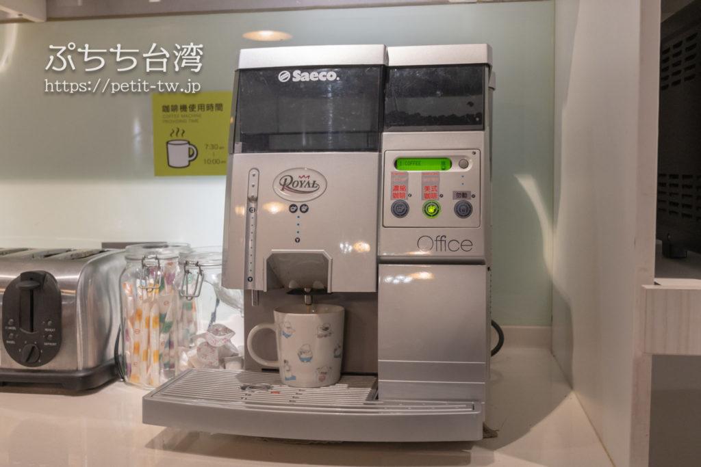 ライトホステル高雄の共用キッチンのコーヒーマシーン