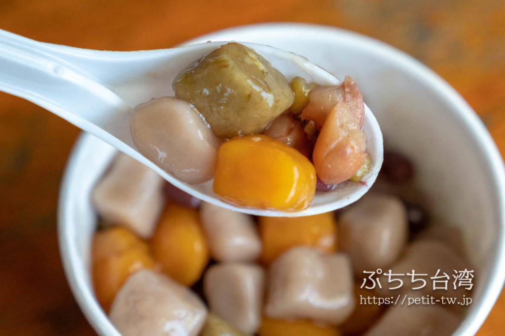 阿柑姨芋圓の芋ダンゴ