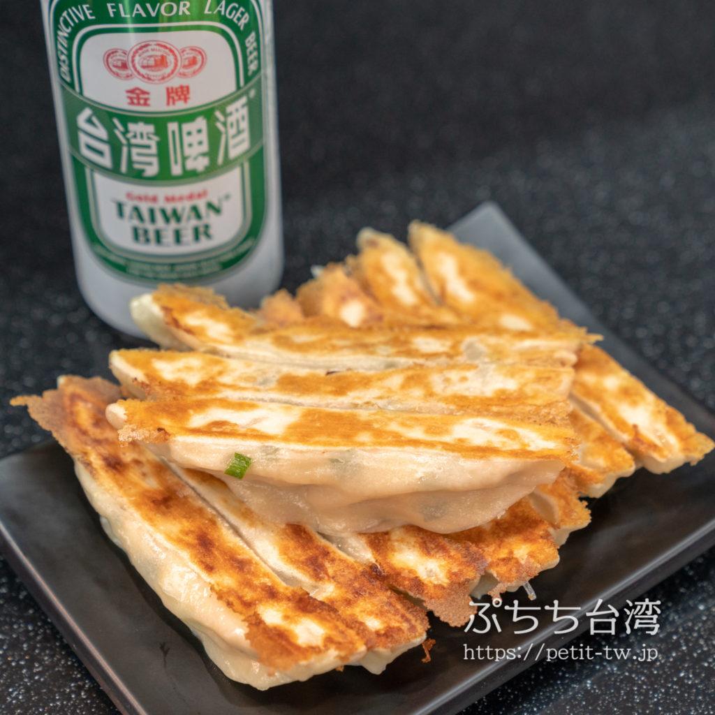 瑞芳美食街の瑞芳林記福州胡椒餅の焼き餃子