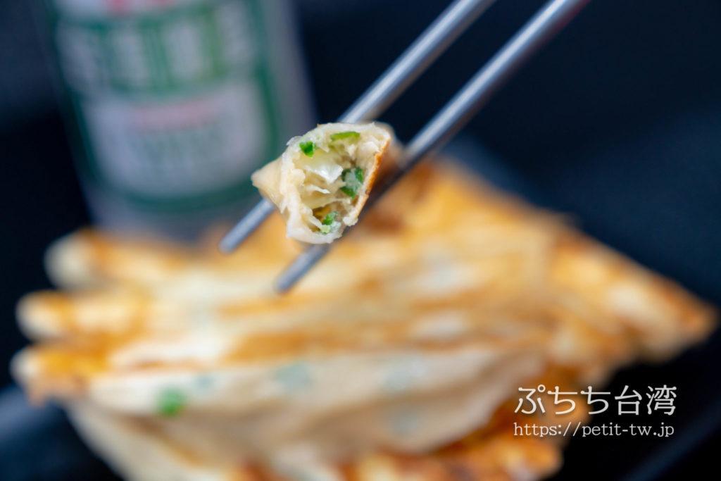 瑞芳美食街の牛魔王金牌鍋貼水餃牛肉麵手作麵點