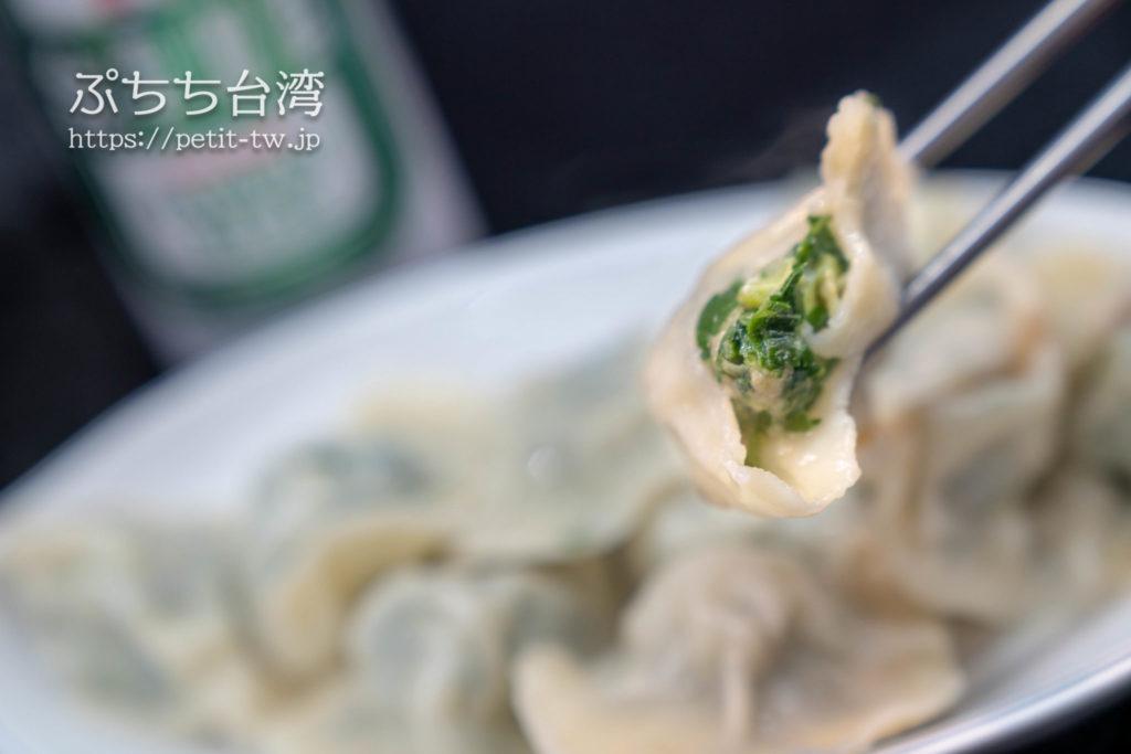 瑞芳美食街の牛魔王金牌鍋貼水餃牛肉麵手作麵點のニラ水餃子