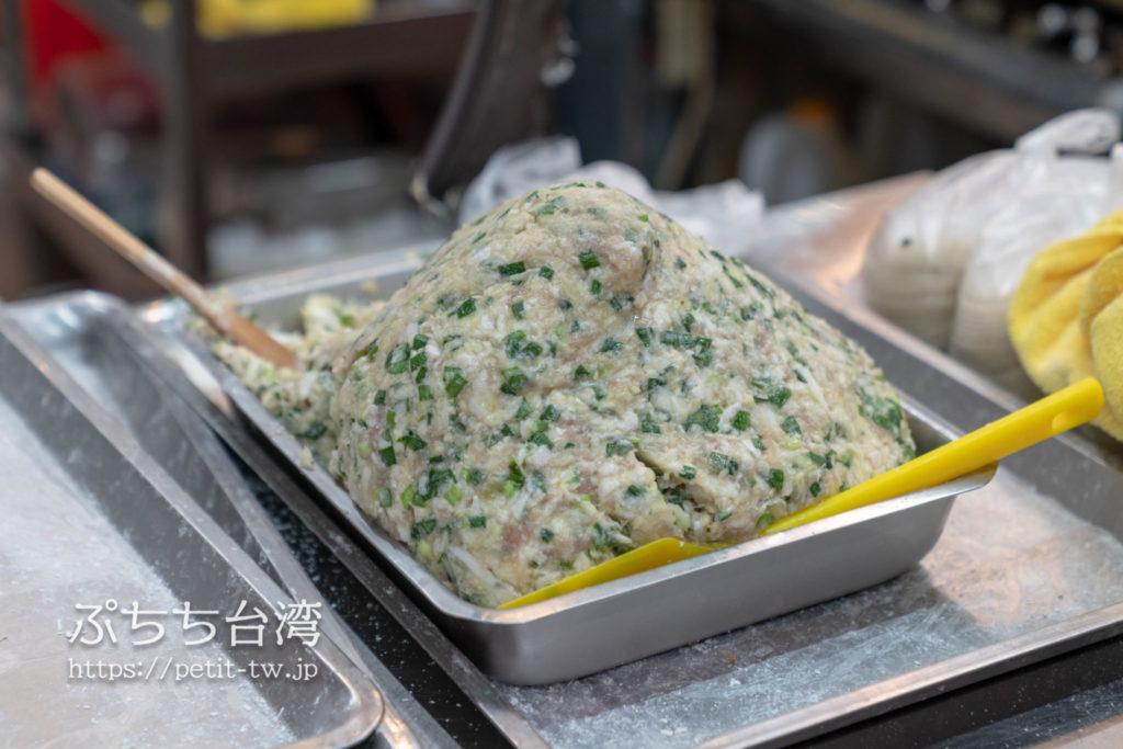 瑞芳美食街の牛魔王金牌鍋貼水餃牛肉麵手作麵點の店内