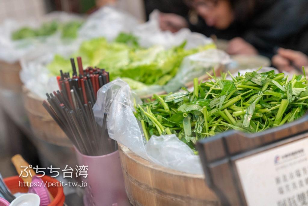 瑞芳美食街の阿鈺双醤麺の店内