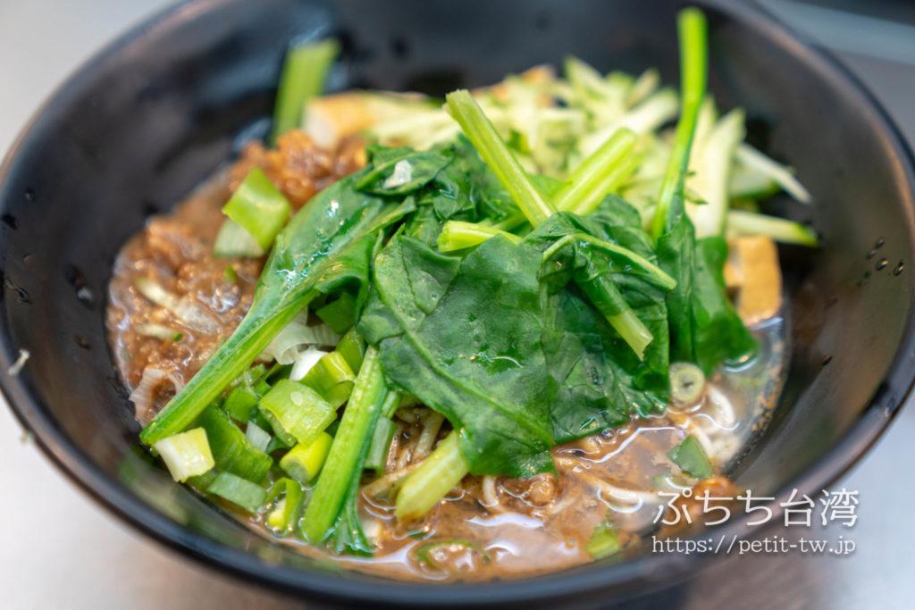 瑞芳美食街の阿鈺双醤麺