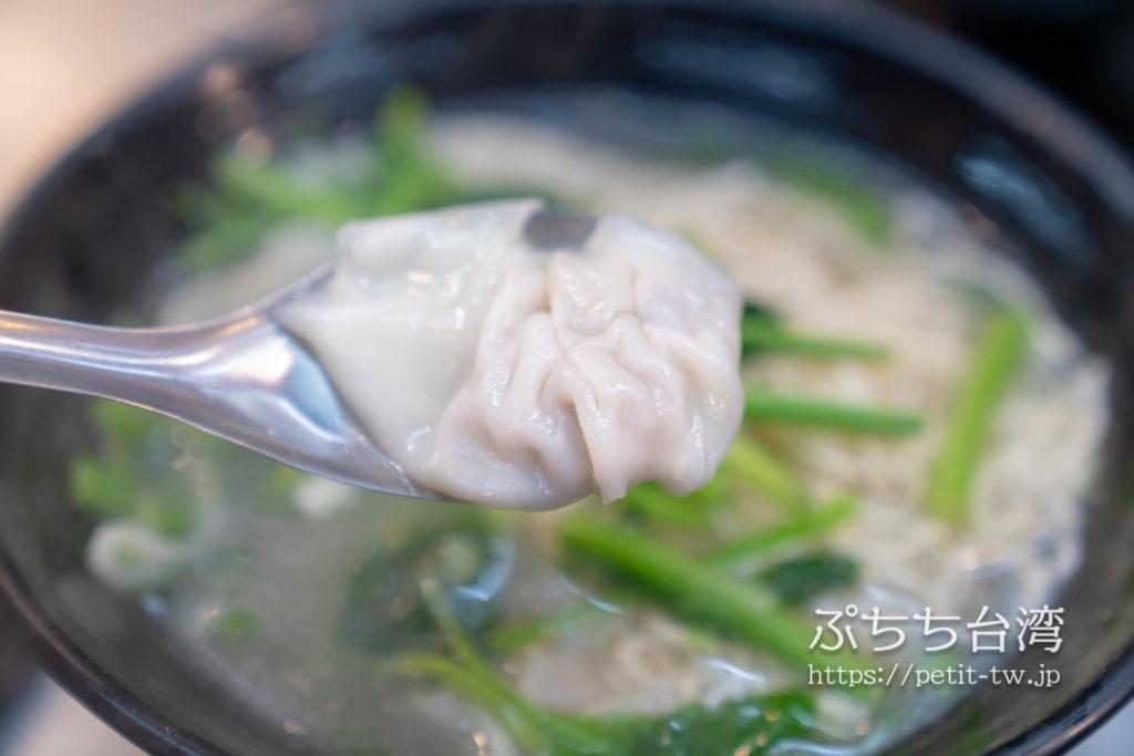 瑞芳美食街の阿鈺双醤麺のワンタン麺