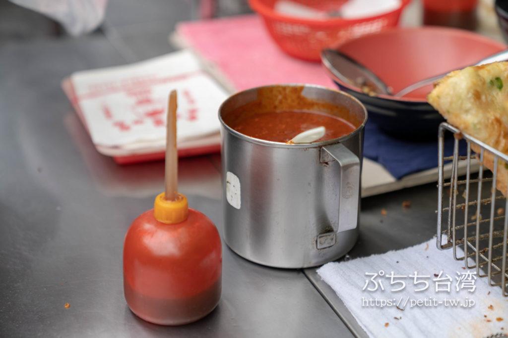 黄福龍脆皮葱油餅の葱油餅