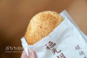 福元胡椒餅の胡椒餅
