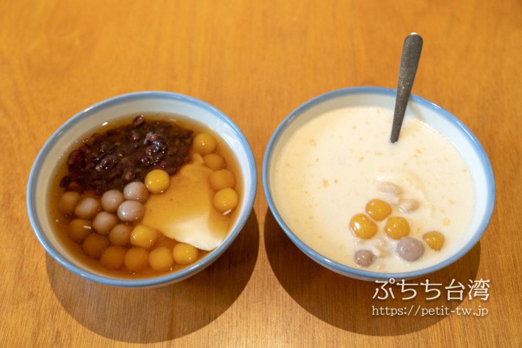 夏樹甜品の杏仁豆花と杏仁豆腐