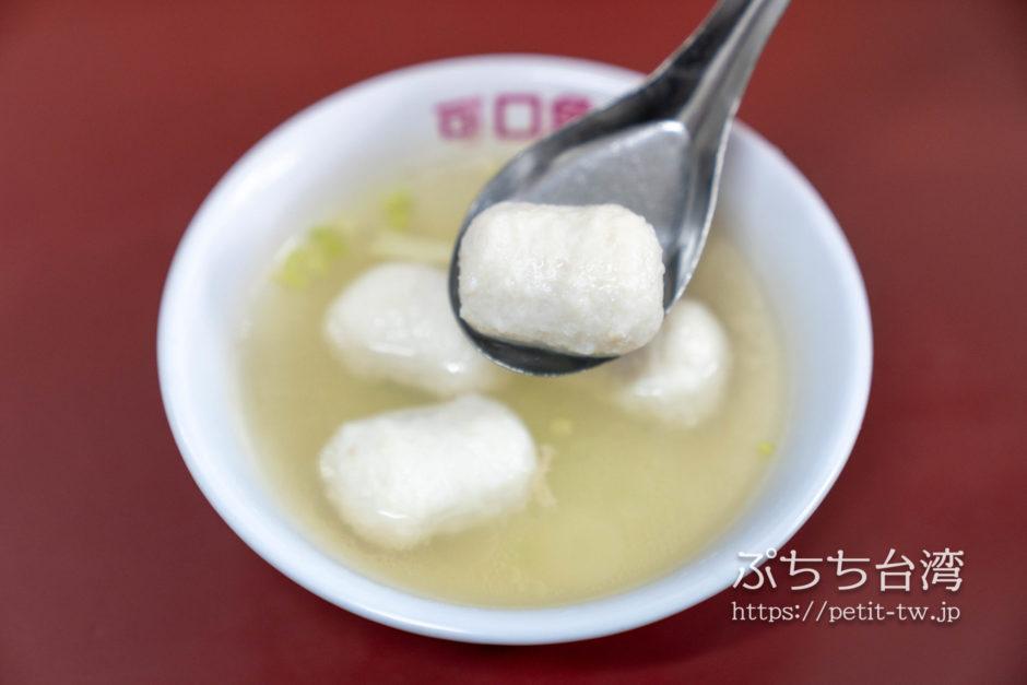 可口魚丸の魚つみれスープ