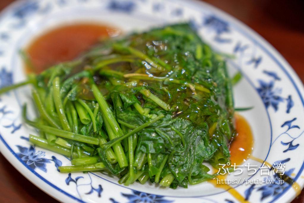 三元號魯肉飯の茹で青菜