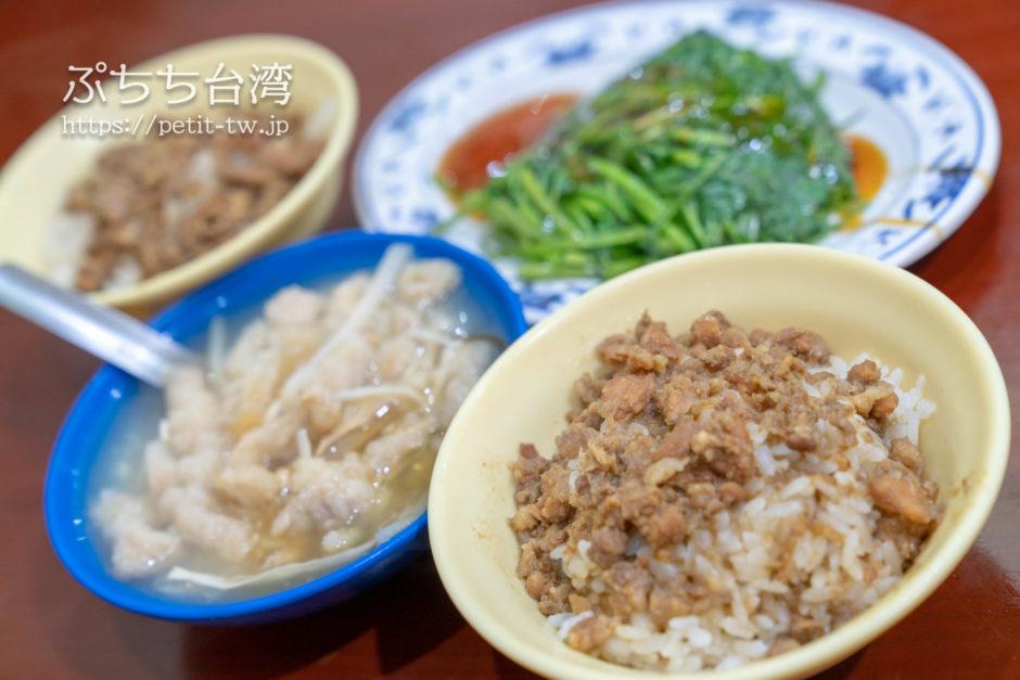 三元號魯肉飯の魯肉飯
