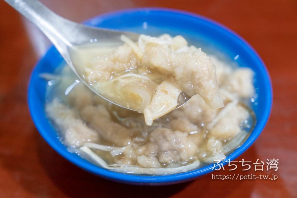 三元號魯肉飯のフカヒレスープ